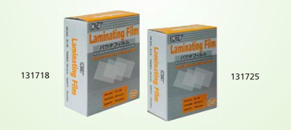 CBE LAMINATING FILM(200 micron)