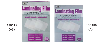 CBE LAMINATING FILM (150 micron)